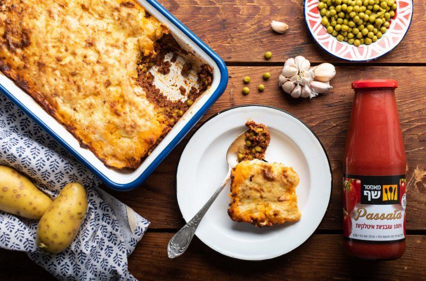מתכון לחג: פשטידת תפוחי אדמה, בשר ועגבניות