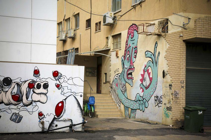 אמנות רחוב- צילום גיא יחיאלי