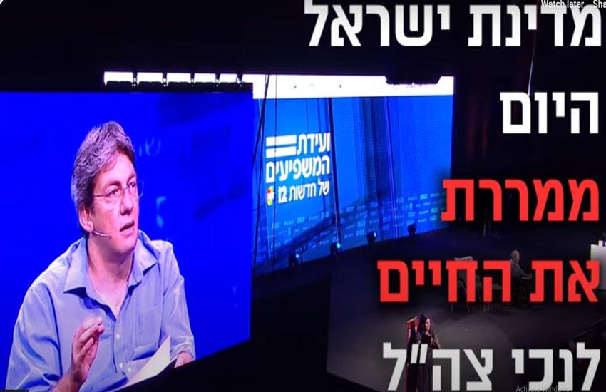 """מדינת ישראל הפקירה את נכי צה""""ל"""